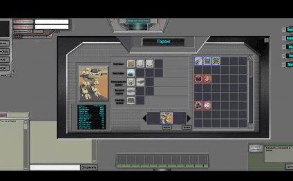 Jeux video pas cher ps2