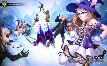Tera Online (Winter Loading